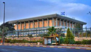חוקי השימור, תכנון ובניה, בית ספר חקלאי מקווה ישראל, הגנה