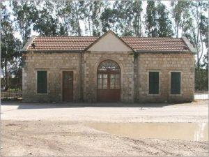 רכבת העמק, אדריכלות ורנקולרית, תחנת כפר יהושע