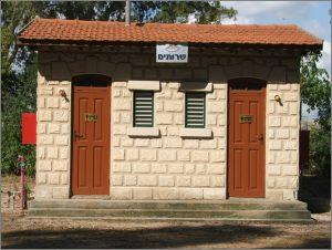 תחנת כפר יהושע, רכבת העמק, נוף תרבות