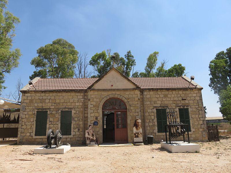 אדריכלות ורנקולרית, תחנות היסטוריות, רכבת העמק, תחנת כפר יהושע